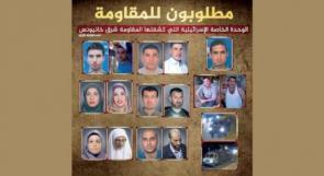 الصحفي الإسرائيلي برغمان: حماس أظهرت قدرات إلكترونية عالية