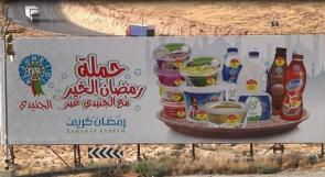 """عروض الجنيدي تلقى ترحيبا من قبل المواطنين والتجار في مدينة """" خليل الرحمن """" ."""