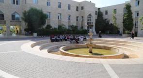 """""""فتح"""" في القدس: موقف اتحاد نقابات الجامعات طعنة في ظهر جامعة القدس المؤسسة الوطنية الأكبر في العاصمة"""