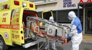 """صحة الاحتلال: وفاة و357 اصابة جديدة بـ""""كورونا"""""""