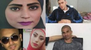 جرائم بلا عقاب: 21 فلسطينيا بالداخل بينهم 5 نساء قتلوا منذ مطلع العام