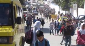 """بالفيديو.. استطلاع لـ وطن في غزة.. """"هل المعلمون محقون بإضرابهم أم لا؟"""""""