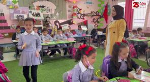 المعلمة قطينة ضمن 50 مرشحاً للفوز بجائزة أفضل معلم في العالم