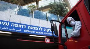 """صحيفة عبرية: تفشّي كورونا سيجعل """"إسرائيل"""" تدفع ثمن إهمال أقلياتها"""