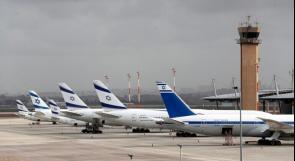 الإعلام العبري: رحلة جوية مباشرة من السعودية تهبط في مطار اللد مساء اليوم