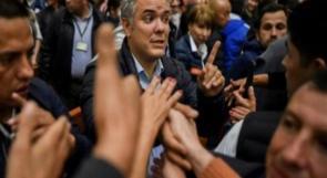 فوز اليميني إيفان دوكي بالانتخابات الرئاسية في كولومبيا