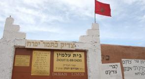 رئيس دولة الاحتلال يوجه رسالة للعاهل المغربي