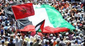 العلاقات المغربية الفلسطينية: مقاربة سسيوتاريخية
