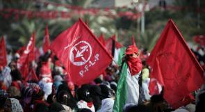 الشعبية تُحمّل الاحتلال المسؤولية عن استشهاد الأسير الغرابلي