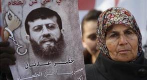 الاحتلال يؤجل محاكمة الاسير المضرب خضر عدنان