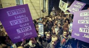 استطلاع رأي في إسرائيل: انقسامات عميقة بين اليهود، واستياء من السياسيين