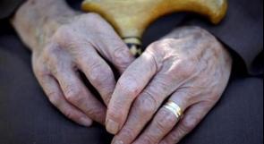 ثُمن سكان العالم يدرجون بفئة 60 عاما وما فوق