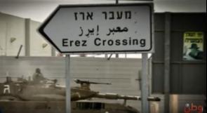 غزة.. السفر ممنوع