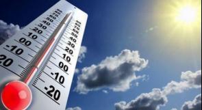 ارتفاع على درجات الحرارة اليوم