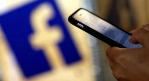 فيسبوك تطلق ميزة لإزالة المنشورات القديمة بالجُملة