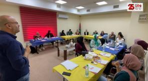 """مركز الدراسات النسوية وأكاديمية """"وطن"""" تنظمان دورة تدريبية لـ40 صحفية من خريجات كليات الإعلام"""
