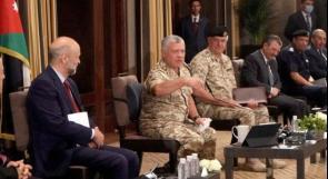 العاهل الأردني يجدد موقف بلاده الرافض لخطة إسرائيل ضم أجزاء من الضفة الغربية