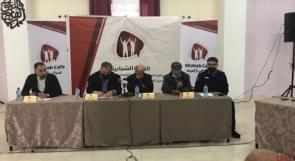 ندوة تناقش دور الشباب في تعزيز السلم الأهلي ورفع قدراتهم على مساءلة الجهات الرسمية