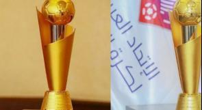"""بينها فلسطين.. قائمة المنتخبات المتأهلة إلى نهائيات """"كأس العرب 2021"""""""