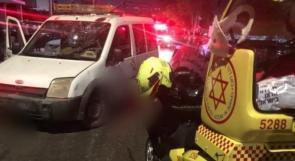 إصابة خطيرة بجريمة اطلاق نار في حيفا المحتلة