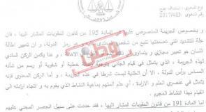 """اتهم بـ""""إطالة اللسان على الرئيس"""" وحكم عليه بالسجن لمدة عام.. والهيئة المستقلة تطالب الرئيس بالعفو"""