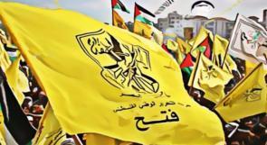حركة فتح: أسباب التّشتّت والعجز عن توحيد الصفوف