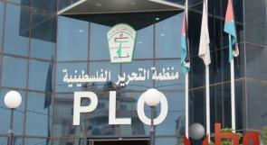 منظمة التحرير.. 54 عاما من قيادة الشعب الفلسطيني