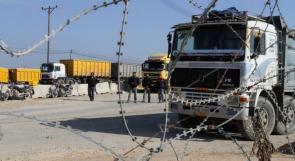 الشيكات المرتجعة تهدد الإقتصاد في غزة