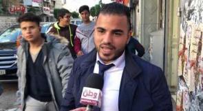 وطن تستطلع آراء الشارع حول قرار حل المجلس التشريعي