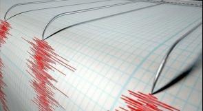 زلزال بقوة 5.7 درجة قرب جزر الكوريل الروسية