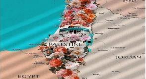 """هل تعود فلسطين إلى خرائط """"جوجل"""" مجددا؟"""
