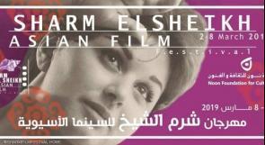 """الفيلم السوري """"مسافرو الحرب"""" يفوز بجائزة شرم الشيخ للسينما الآسيوية"""