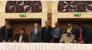 """""""العسكري"""" و""""التغيير"""" في السودان يوقعان على الاتفاق السياسي"""