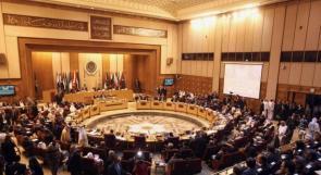 خطة السلام الأميركية بأروقة الجامعة العربية وتناقش الأحد