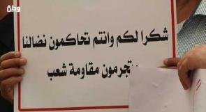 أسرى مقطوعة رواتبهم منذ 11 عاما لـوطن: مستمرون في اضرابنا عن الطعام حتى صرف مستحقاتنا