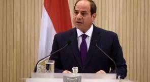 الرئيس المصري يعلن إلغاء حالة الطوارئ في جميع أنحاء البلاد