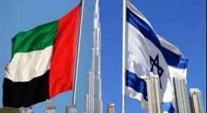 """""""الديمقراطية"""" تدعو لطرد الإمارات من المنظومتين العربية والمسلمة إن لم تتراجع عن اتفاقها مع إسرائيل"""