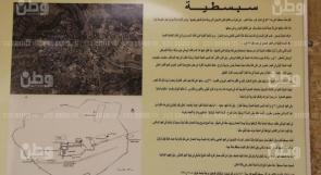 """في حضرة سبسطية """"المبجلة"""" .. حضر التاريخ برواياته الشعبية وغاب المسؤولون"""