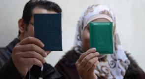 """تمديد القانون الاسرائيلي لمنع """"لم الشمل"""" عاما آخر.. متى يحين لقاء عائلاتنا؟"""