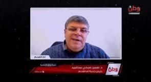 """رئيس بلدية أم الفحم لـ""""وطن"""": سنقدم شكوى رسمية إلى الهيئات الدولية عن تقاعس الحكومة """"الإسرائيلية"""" في متابعة جرائم العنف بالمجتمع العربي"""