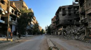 اليرموك وسوق الصاغة