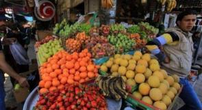 الإحصاء: انخفاض أسعار المنتج الشهر المنصرم