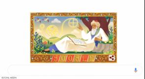 """""""غوغل"""" يحتفي بذكرى ميلاد عمر الخيام"""