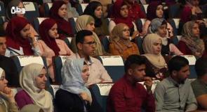 العكر لـ وطن: 4250 طالبا استفاد من منح مجموعة الاتصالات خلال الأعوام التسعة الماضية