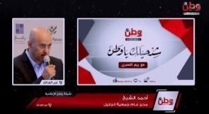 وطن تتابع   فلسطينيو الداخل.. تمييز عنصري وتهميش في لقاحات كورونا