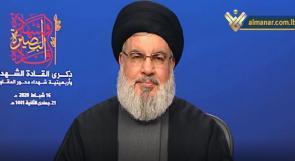 """نصرالله: """"بداية الهزيمة والاستسلام تكون بنقاش البعض لـ """"صفقة القرن"""""""