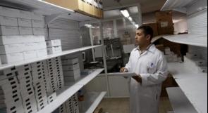 قلق شديد على حياة مرضى الثلاسيميا جراء نقص الأدوية في قطاع غزة