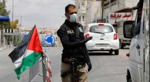 طوباس: إغلاق وادي الفارعة لتتبع الخريطة الوبائية للمصاب