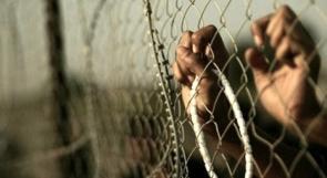 الأسير يوسف اسكافي محكوم بالمؤبد وطفلته عبير شهيدة..7 أسرى يدخلون أعوامًا جديدة في السجون