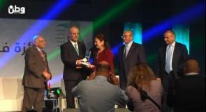المصري لوطن: نسعى لتكون جائزة فلسطين للتميز العالمية الاولى التي تكرم الابداع والعكر: الجائزة تكرس ثقافة الفكر الريادي